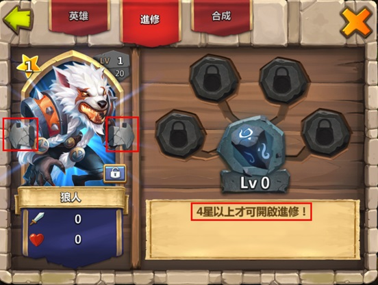 The Inscription Level Can Be Increased By Using Blue Crystalana It May Increase Atk And Hp Of Corresponding Hero